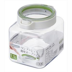 【T】キーポット1.1 ホワイトグリーン