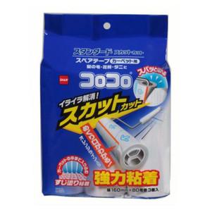 【T】スペアテープスタンダードSC3巻入