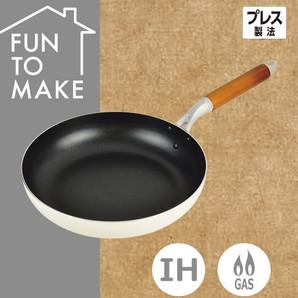 【TS】ファントゥメイク  フッ素加工IH対応フライパン26cm