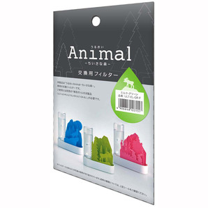 【T】自然気化式ECO加湿器うるおい「Animal」ちいさな森 交換用フィルター エルク-グリーン