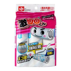 【T】激コロ スゴ技カットスジ塗強粘着70周スペア 3個入