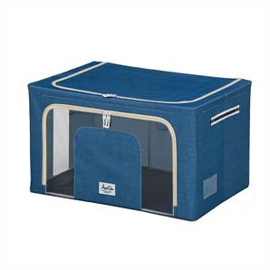 【T】積み重ねできる 窓付収納ボックス ワイド ネイビー