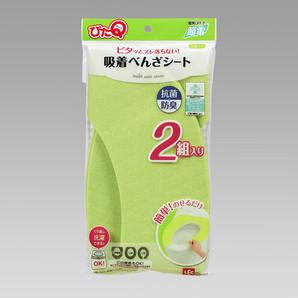 【T】吸着べんざシート 2組 グリーン