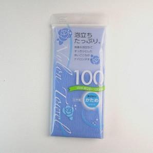 【T】BHNナイロンタオル100cm かため ブルー