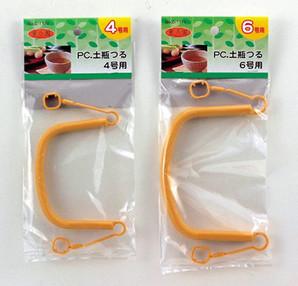 【数量限定】葉乃園PC土瓶つる6号用