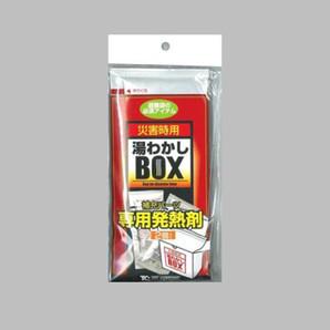 【T】湯わかしBOX補充パーツ 専用発熱剤2個入