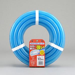 【T】クリアブルーホース 10m
