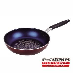 【T】ライズ ブルーダイヤモンドコートIH対応フライパン30cm
