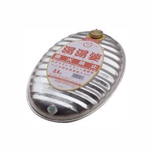 【TS】トタン湯たんぽ3.4型スーパーダイマ 丸底