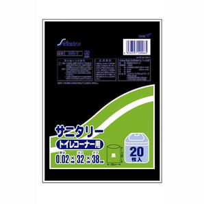 【T】トイレコーナー用ポリ袋 20枚入 黒