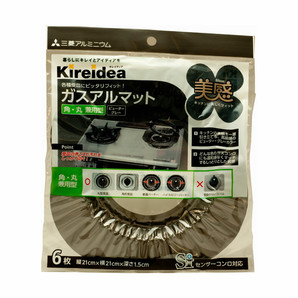 【販売終了】キレイディア ガスクリーンマット 美感 6枚入