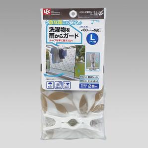 【販売終了】ベランダ便利シートL リーフ柄