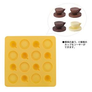 【数量限定】チョコレートモールド カップ&ソーサー