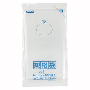 【T】LD 規格袋 04号 0.030mm厚  100枚 透明