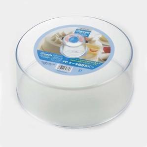 【販売終了】EEスイーツ PCケーキ保存カバー