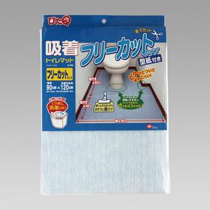 【数量限定】NEW 吸着フリーカットマット( 型紙付き) ブルー