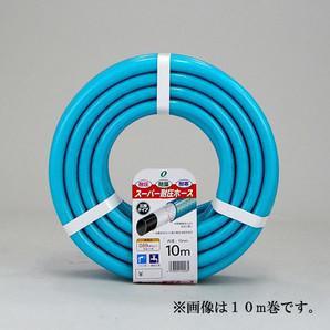 【T】スーパー耐圧ホース 5m ブルー