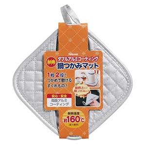 【T】ダブルアルミコーティング 鍋つかみマット