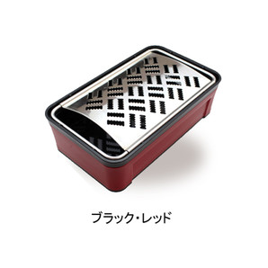 【T】スーパーおろし器 ブラック・レッド