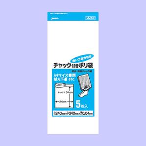 【T】防水・防湿チャック付きポリ袋  5枚入 透明