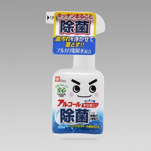 【T】除菌の【激落ちくん】320ml