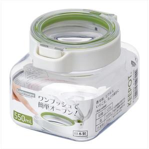 【T】キーポット550 ホワイトグリーン