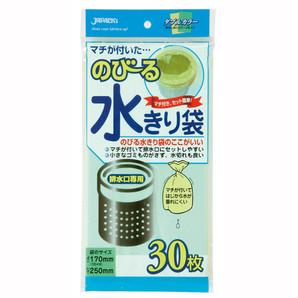 【T】のびる水切袋排水口用30枚