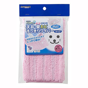 【T】ユニットバスボンくん抗菌 お風呂天井壁カビすっきりワイパースペア