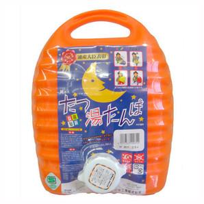 【TS】立つ湯たんぽ 2.6L 袋付