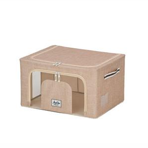 【T】積み重ねできる 窓付収納ボックス ベージュ
