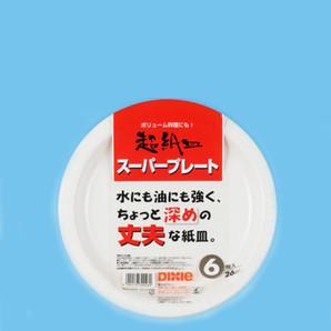 【T】スーパープレート26cm 6枚入