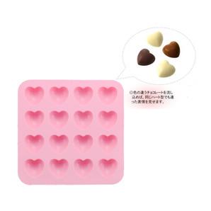 【T】チョコレートモールド ハートピンク