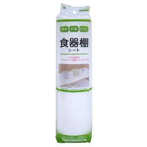 【T】消臭・抗菌・防カビ 食器棚シート 無地 WT