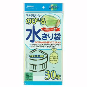 【T】のびる水切袋三角コーナー用30枚