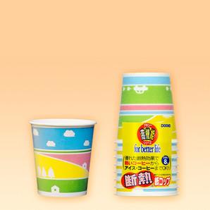 【T】断熱カップ ホリデー 250ml 8個入