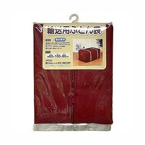 【T】輸送用ふとん袋