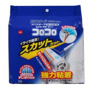 【T】スペアテープスタンダードSC4巻入