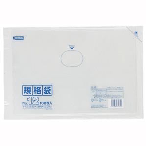【T】LD 規格袋 12号 0.030mm厚  100枚 透明