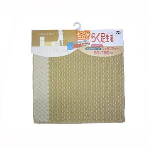 【T】エフィカス キッチンマット 60X180cm ベージュ