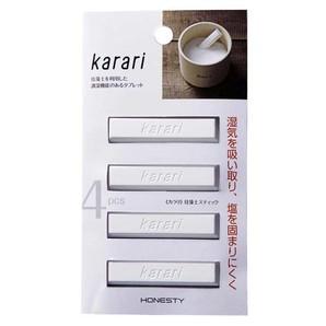 【T】Karari 珪藻土スティック4pcs ホワイト