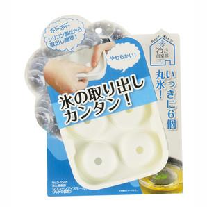 【T】冷た倶楽部 シリコーンアイスモールド丸氷6個取