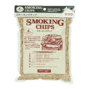 【T】スモーキングチップ サクラ