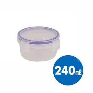 【T】キープロック 鮮度を保つ保存容器丸形240ml
