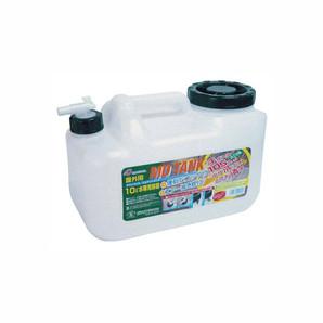 【T】グランウェル エムディータンク10L 水専用容器 コック式