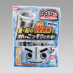 【T】激落ち洗濯槽クリーナー