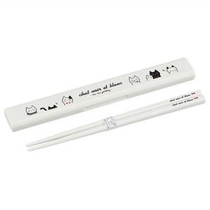 【数量限定】シャ・ノワール・エ・ブラン 引フタ箸箱セット19.5cm ホワイト