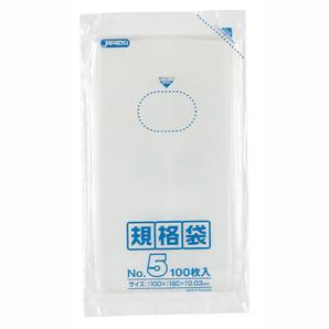 【T】LD 規格袋 05号 0.030mm厚  100枚 透明