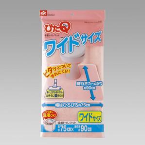 【数量限定】吸着トイレマットワイド(75×90) ピンク