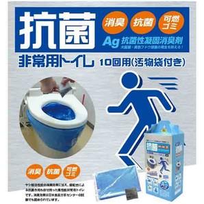 【T】抗菌ヤシレット!Ag抗菌性凝固消臭剤サッ固まる非常用トイレ10回(汚物袋付)