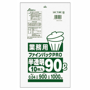 【T】ファインパック業務用90L 10枚入 半透明